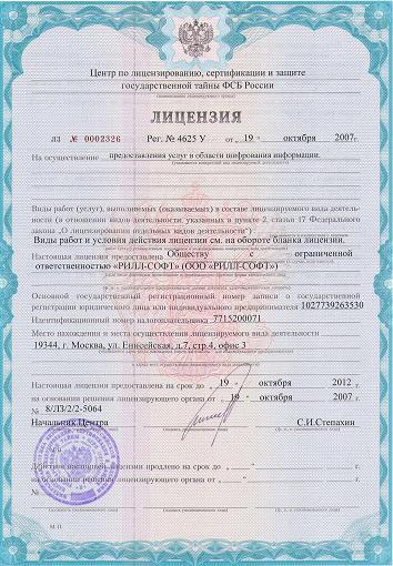 Юридические услуги в СанктПетербурге Стоимость